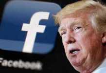 donald-trump-logo-facebook-