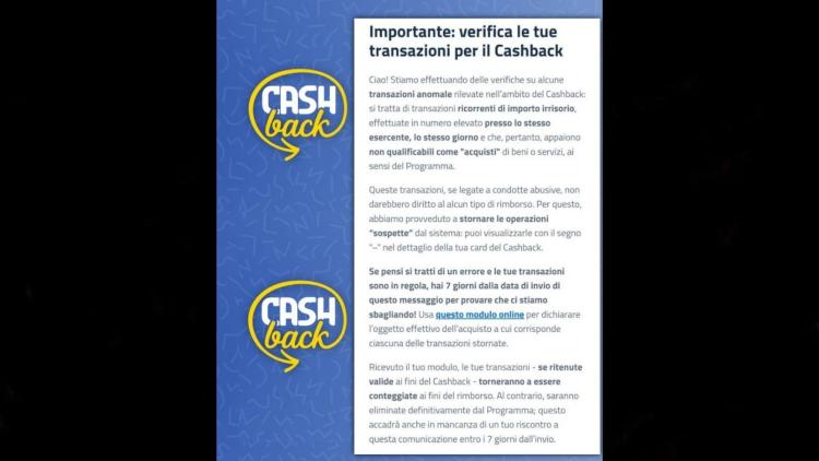 Cashback sms alert
