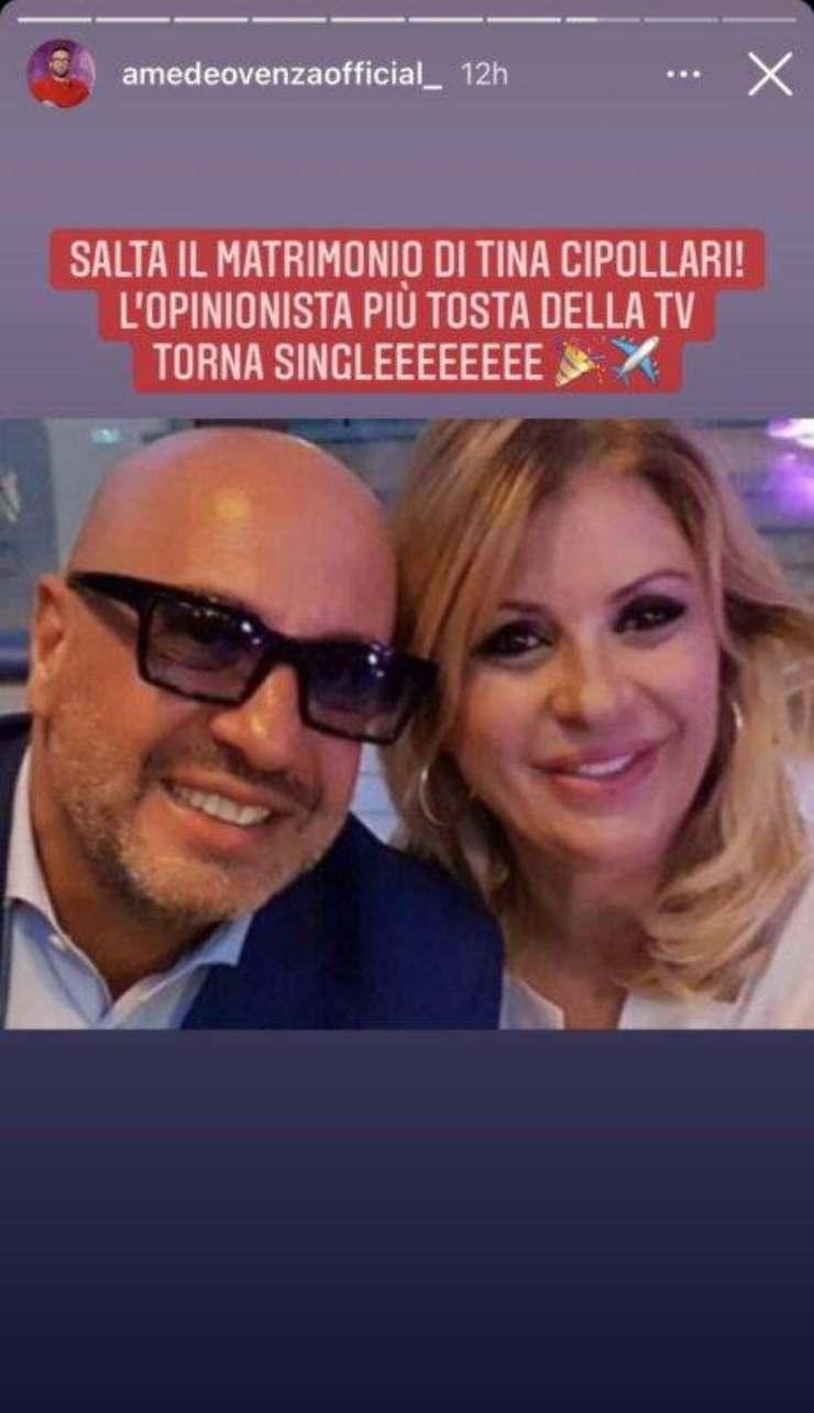 Uomini e Donne Tina Cipollari
