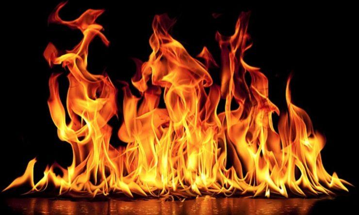 Segni di fuoco